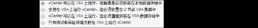 VTSP5.5题库-5